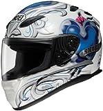 Shoei Corazon RF-1100 On-Road Motorcycle Helmet - TC-2 / Medium