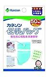 カネソン Kaneson 母乳バッグ 50ml 20枚入 病産院でいちばん愛用されている母乳バッグ ランキングお取り寄せ