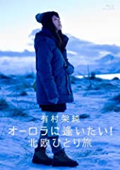 ͭ¼�ͽ� �������˰�������!�̲��ҤȤ�ι [Blu-ray]