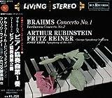 ブラームス:ピアノ協奏曲第1番& ベートーヴェン:ピアノ協奏曲第2番