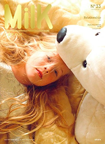 MilK 2016年No.33 大きい表紙画像
