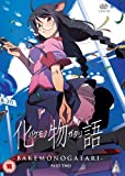Bakemonogatari Part 2 [DVD]