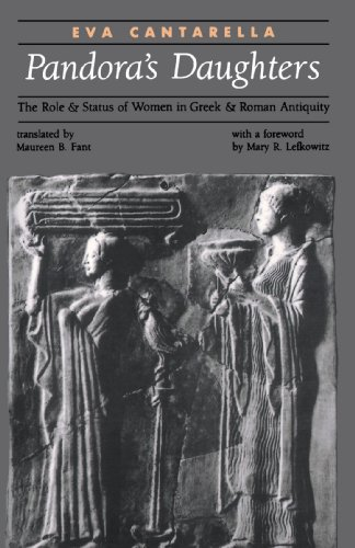 gender roles in ancient greece and An introduction to the role of women in ancient greek art choice for revealing gender issues in classical greece: this statue was hellenistic rather than classic.