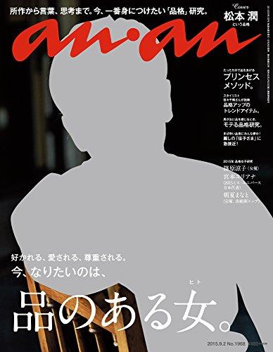 anan (����) 2015/09/02�� [����]