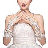 Amazon.co.jpMeily ウェディング グローブ  ブライダル手袋  指なし手袋 最良の一日を美しく