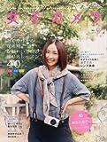 女子カメラ 2011年 09月号 [雑誌]