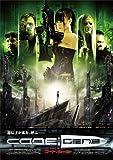 CODE;GENE [DVD]