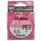 サンライン(SUNLINE) ライン SUPER ICE LINE ワカサギPE II 30m  0.2号