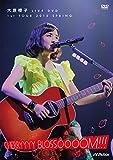 大原櫻子 LIVE DVD 1st TOUR 2015 SPRING~CHERRYYYY BLOSSÖÖÖÖM!!!~