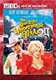 Best Little Whorehouse in Texas [Import]