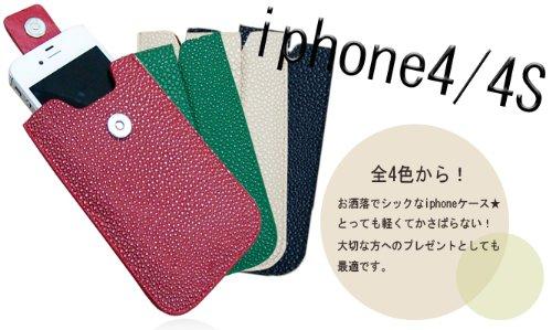 高級感溢れる、本革ケース・ジャケット★iphone5  iphone4 iphone4s  ベージュ(米白色)★