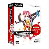 Sound PooL特別限定版jamバンドパック