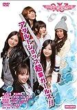 ハンドメイドエンジェル アダルトショップ起業ガールズ(仮) [DVD]
