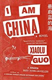 img - for I Am China book / textbook / text book
