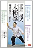 ���� �̼����˷� ���α��Ѥ����� [DVD]FULL-17