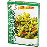 アライド タイの台所 タイ野菜炒めの素 80g
