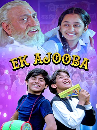 Ek Ajooba on Amazon Prime Video UK
