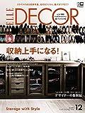 ELLE DECOR (エル・デコ) 2016年 12月号
