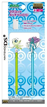 Pokemon Diamond Pearl Double Pack Stylus Pen For Dsi Only - Celebi / Suicune
