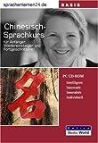 echange, troc Udo Gollub - Sprachenlernen24.de Chinesisch- (Mandarin) Basis-Sprachkurs CD-ROM für Windows/Linux/Mac OS X (Livre en allemand)