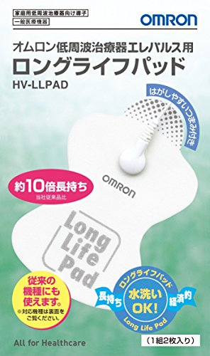 Long Life Pad for Hv-llpad Ereparusu Low Frequency Therapy Device Omron (japan import)