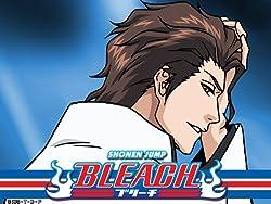 Bleach 218