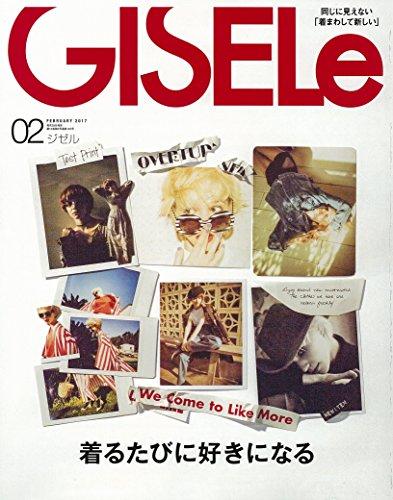 GISELe 2017年2月号 大きい表紙画像
