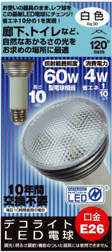 DECO LIGHT JD2610AD [白色]