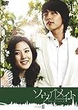 ソウルメイト DVD-BOX2