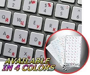 RUSSIAN CYRILLIC APPLE KEYBOARD STICKERS WITH RED LETTERING ON TRANSPARENT BACKGROUND FOR DESKTOP, LAPTOP AND NOTEBOOK
