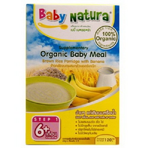 (5 Boxs) Brown Rice Porridge with Banana Allergy Pure Organic Baby Food 120 G. (6 Pack in 1 Box)