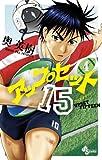 アップセット15 4 (少年サンデーコミックス)