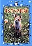 �������ĥ�ʪ�� [DVD]