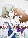 RED GARDEN DVD BOX 1