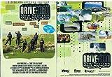 DRIVE THRU(ドライブスルー) ニュージーランド編
