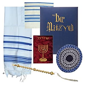 Bar Mitzvah Package Deal. Blue Bar Mitva Album, Red Valvet Covered Siddur, White and Blue Rayon Tallit, White and Blue Talit Bag, Pewter Finshed Twirl Yad and Blue Colored Knitted Kippa. Great Gift for Bar Mitzvah.