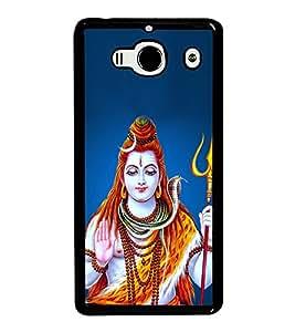 Lord Shankar 2D Hard Polycarbonate Designer Back Case Cover for Xiaomi Redmi 2S :: Xiaomi Redmi 2 Prime :: Xiaomi Redmi 2
