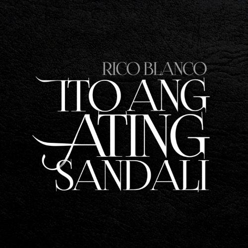 Ito Ang Ating Sandali