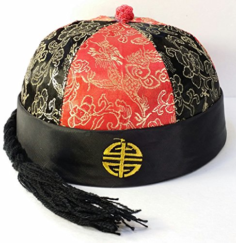 Chinese Hat with Braid For Costume, Prop, Or Play- Large (Mandarin Hat With Braid)