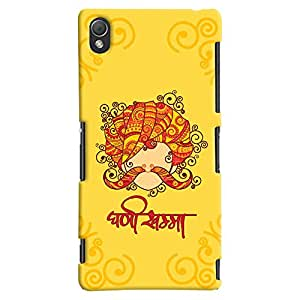 ColourCrust Sony Xperia Z3 Compact / Mini Mobile Phone Back Cover With Ghani Khamma Rajasthani Style - Durable Matte Finish Hard Plastic Slim Case