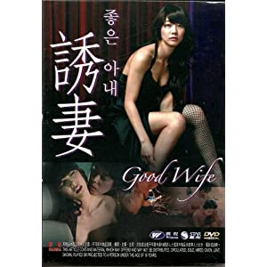 Temptation of Eve Good Wife / 2007 / G.Kore / T�rk�e Altyaz�l�  / Online Film �zle +18