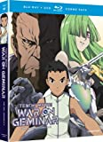 Tenchi Muyo! War on Geminar (Isekai no Seikishi Monogatari) - Part 2 [Blu-ray + DVD]