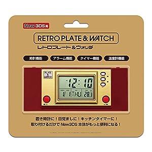 (New3DS用) レトロプレート&ウォッチ