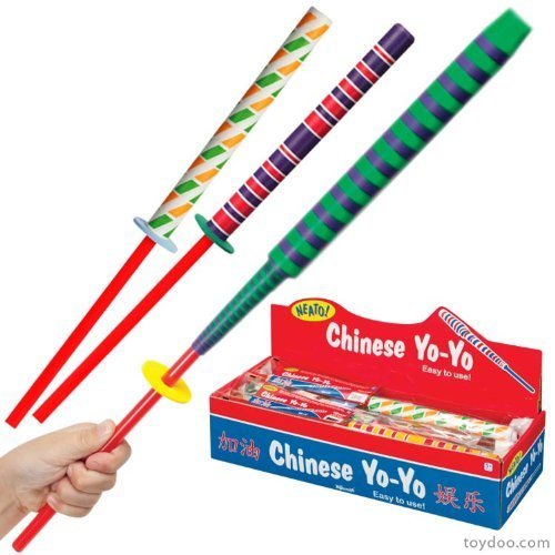 Toysmith Giant Chinese Yo Yo