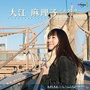 大江麻理子アナウンサーはテレビ東京に来春の改編で降板の可能性あり?