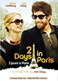 2 Days In Paris / 2 Jours Paris (Bilingual)