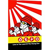 Devo -Live In The Land Of The Rising Sun: Japan 2003 [DVD] [NTSC]by Devo