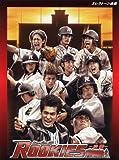 STAGEA・EL エレクトーンで弾く 7~6級 Vol.11 「ROOKIES -卒業-」