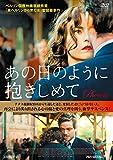 ������Τ褦������� [DVD]