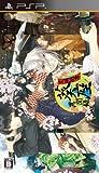 文明開華 葵座異聞録 特典 ドラマCD「激・葵座桃色公演」&Amazon.co.jp限定ドラマ風CD「激・葵座桃色公演~キカク・ケンスケ編~(ボーナストラック付)」付き